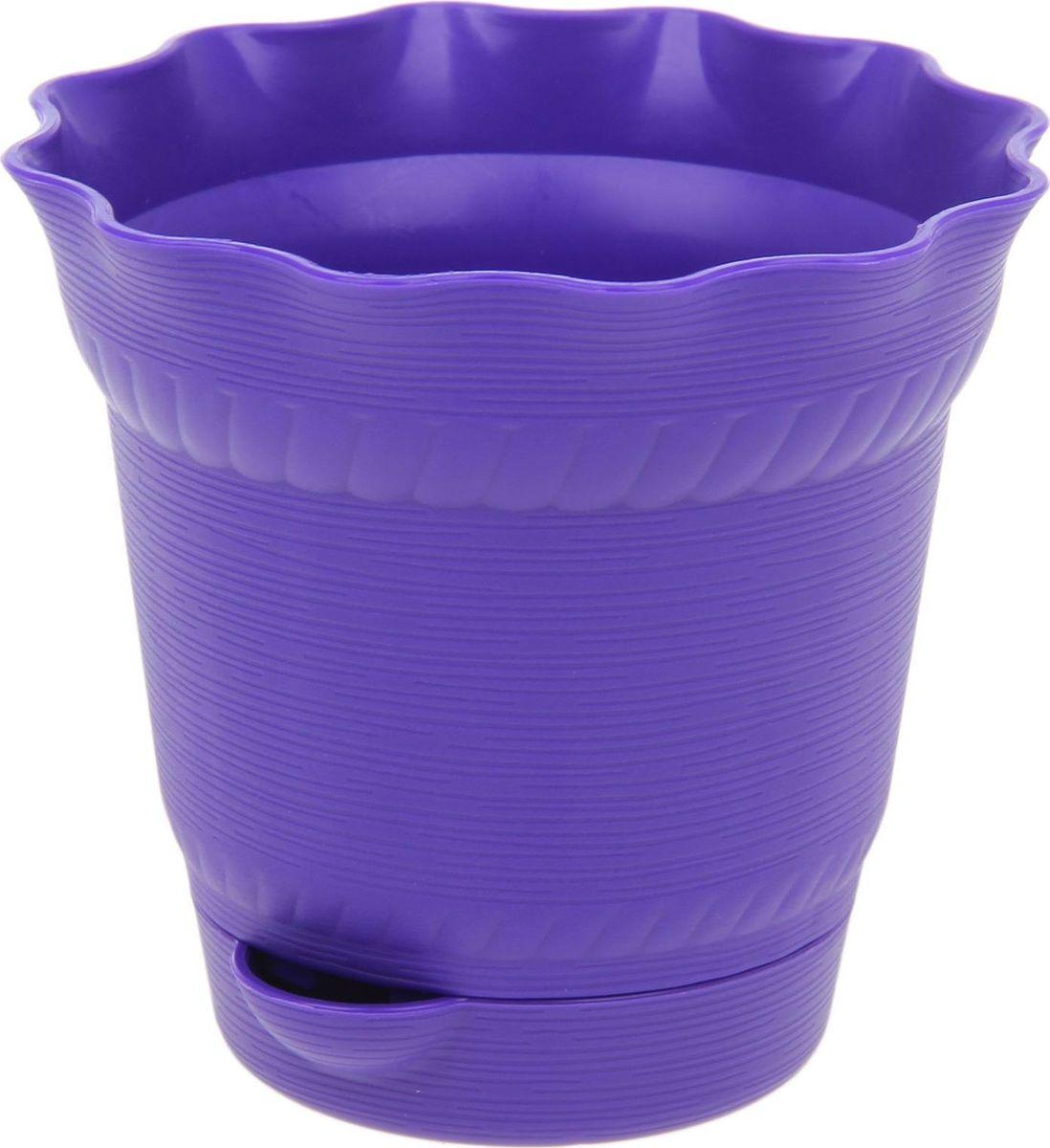 Горшок для цветов ТЕК.А.ТЕК Aquarelle, с поддоном, цвет: фиолетовый, 1 л1411766Любой, даже самый современный и продуманный интерьер будет не завершённым без растений. Они не только очищают воздух и насыщают его кислородом, но и заметно украшают окружающее пространство. Такому полезному &laquo члену семьи&raquoпросто необходимо красивое и функциональное кашпо, оригинальный горшок или необычная ваза! Мы предлагаем - Горшок для цветов 1 л с поддоном Aquarelle, d=14 см, цвет фиолетовый!Оптимальный выбор материала &mdash &nbsp пластмасса! Почему мы так считаем? Малый вес. С лёгкостью переносите горшки и кашпо с места на место, ставьте их на столики или полки, подвешивайте под потолок, не беспокоясь о нагрузке. Простота ухода. Пластиковые изделия не нуждаются в специальных условиях хранения. Их&nbsp легко чистить &mdashдостаточно просто сполоснуть тёплой водой. Никаких царапин. Пластиковые кашпо не царапают и не загрязняют поверхности, на которых стоят. Пластик дольше хранит влагу, а значит &mdashрастение реже нуждается в поливе. Пластмасса не пропускает воздух &mdashкорневой системе растения не грозят резкие перепады температур. Огромный выбор форм, декора и расцветок &mdashвы без труда подберёте что-то, что идеально впишется в уже существующий интерьер.Соблюдая нехитрые правила ухода, вы можете заметно продлить срок службы горшков, вазонов и кашпо из пластика: всегда учитывайте размер кроны и корневой системы растения (при разрастании большое растение способно повредить маленький горшок)берегите изделие от воздействия прямых солнечных лучей, чтобы кашпо и горшки не выцветалидержите кашпо и горшки из пластика подальше от нагревающихся поверхностей.Создавайте прекрасные цветочные композиции, выращивайте рассаду или необычные растения, а низкие цены позволят вам не ограничивать себя в выборе.