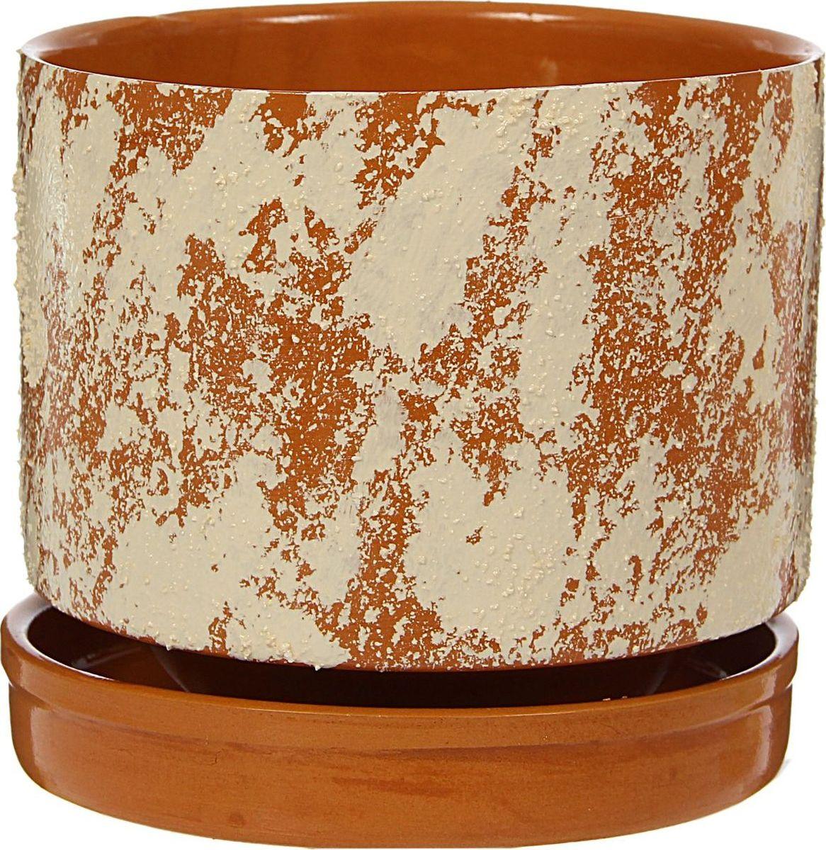 Кашпо Сильвия, цвет: бежевый, коричневый, 15 х 15 х 14 см1422018