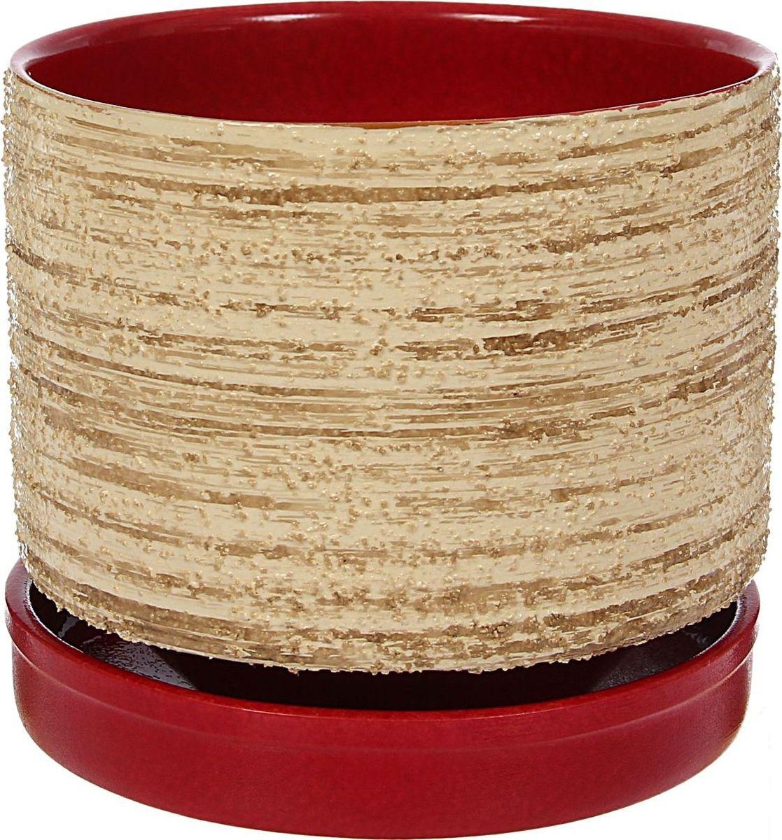Кашпо Сильвия, цвет: красный, 16 х 16 х 14 см1422020
