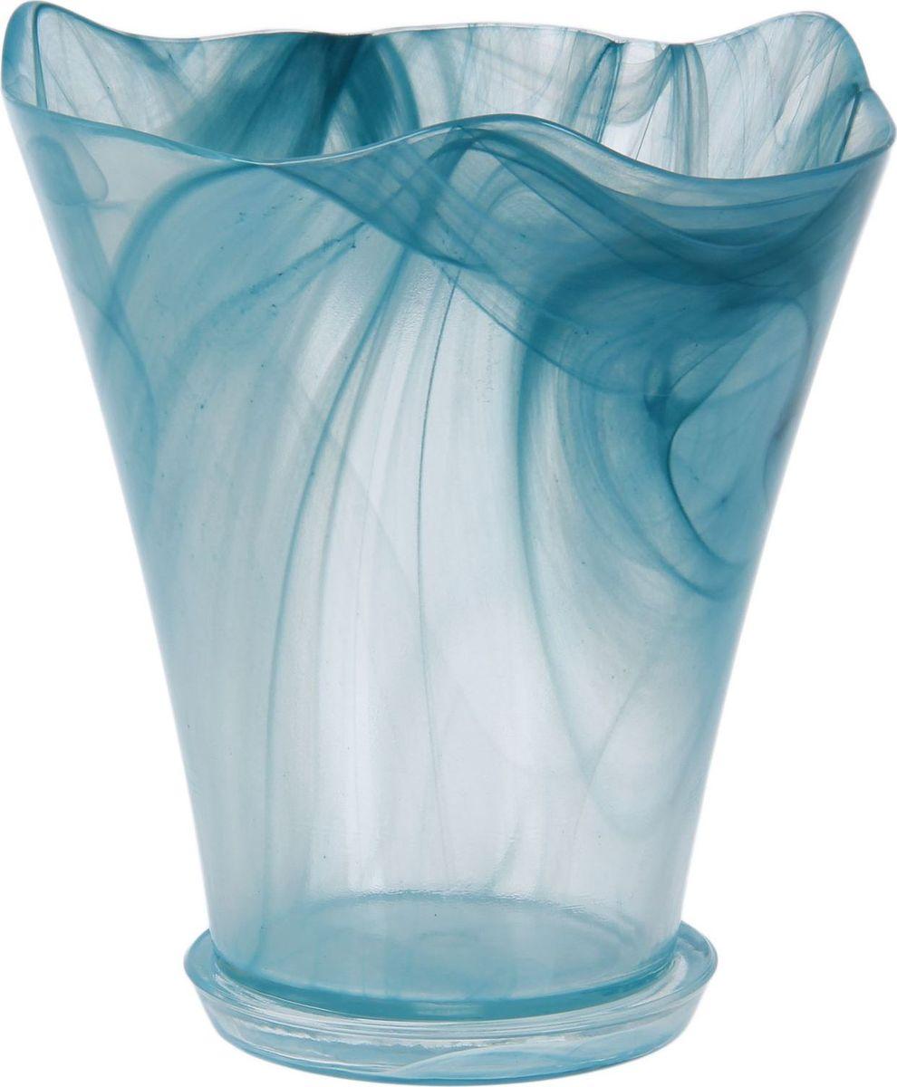 Кашпо NiNaGlass Кристина, с поддоном, цвет: бирюзовый, 19 х 19 х 20 см1428543