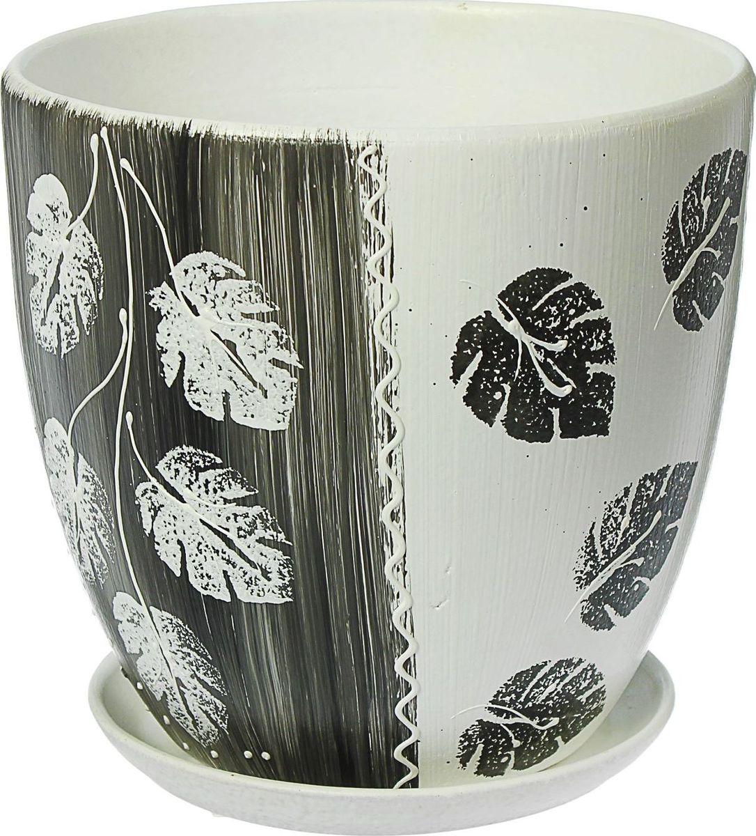 Кашпо Акварель, цвет: черный, белый, 4,8 л1437923Комнатные растения — всеобщие любимцы. Они радуют глаз, насыщают помещение кислородом и украшают пространство. Каждому из них необходим свой удобный и красивый дом. Кашпо из керамики прекрасно подходят для высадки растений: за счет пластичности глины и разных способов обработки существует великое множество форм и дизайнов пористый материал позволяет испаряться лишней влаге воздух, необходимый для дыхания корней, проникает сквозь керамические стенки! позаботится о зеленом питомце, освежит интерьер и подчеркнет его стиль.