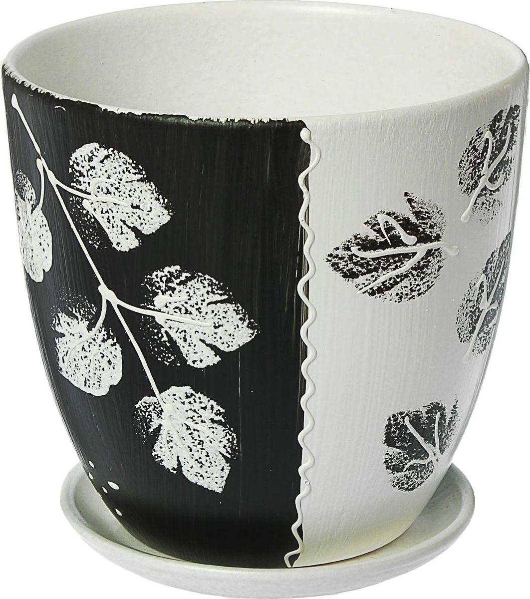 Кашпо Акварель, цвет: черный, белый, 2,6 л1437924