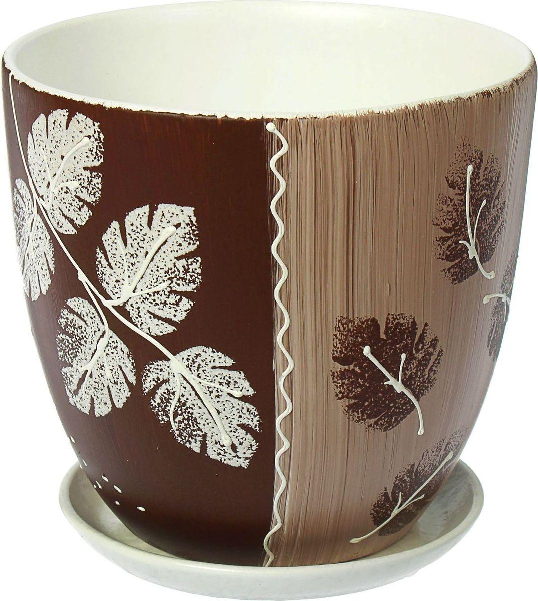 Кашпо Акварель, цвет: кофейный, 4,8 л1437928