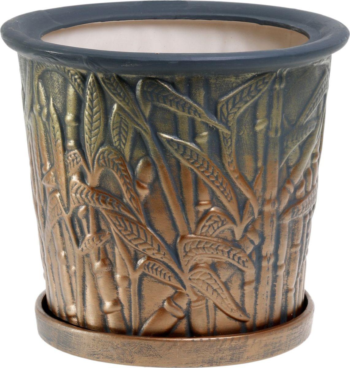 Кашпо Керамика ручной работы Камыш, цвет: бронзовый, 10 л144194Комнатные растения — всеобщие любимцы. Они радуют глаз, насыщают помещение кислородом и украшают пространство. Каждому из них необходим свой удобный и красивый дом. Кашпо из керамики прекрасно подходят для высадки растений: за счёт пластичности глины и разных способов обработки существует великое множество форм и дизайновпористый материал позволяет испаряться лишней влагевоздух, необходимый для дыхания корней, проникает сквозь керамические стенки! #name# позаботится о зелёном питомце, освежит интерьер и подчеркнёт его стиль.