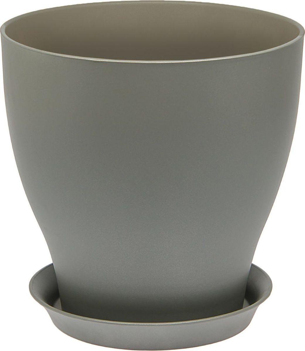 Кашпо Керамика ручной работы Ксения, цвет: серый, 55 л1465243Кашпо серии «Каменный цветок» выполнено из белой глины методом формовки и покрыто лаком. Керамическая ёмкость имеет объём, оптимальный для создания наилучших условий развития большинства растений.Устойчивый глубокий поддон защитит поверхность стола или подставки от жидкости.Благодаря строгим стандартам производства изделия отличаются правильной формой, отсутствием дефектов, имеют достаточную тяжесть для надёжной фиксации конструкции.Окраска моделей не восприимчива к прямым солнечным лучам, а в цветовой гамме преобладают яркие и насыщенные оттенки.Красота, удобство и долговечность кашпо серии «Каменный цветок» порадует любителей высококачественных аксессуаров для комнатных растений.