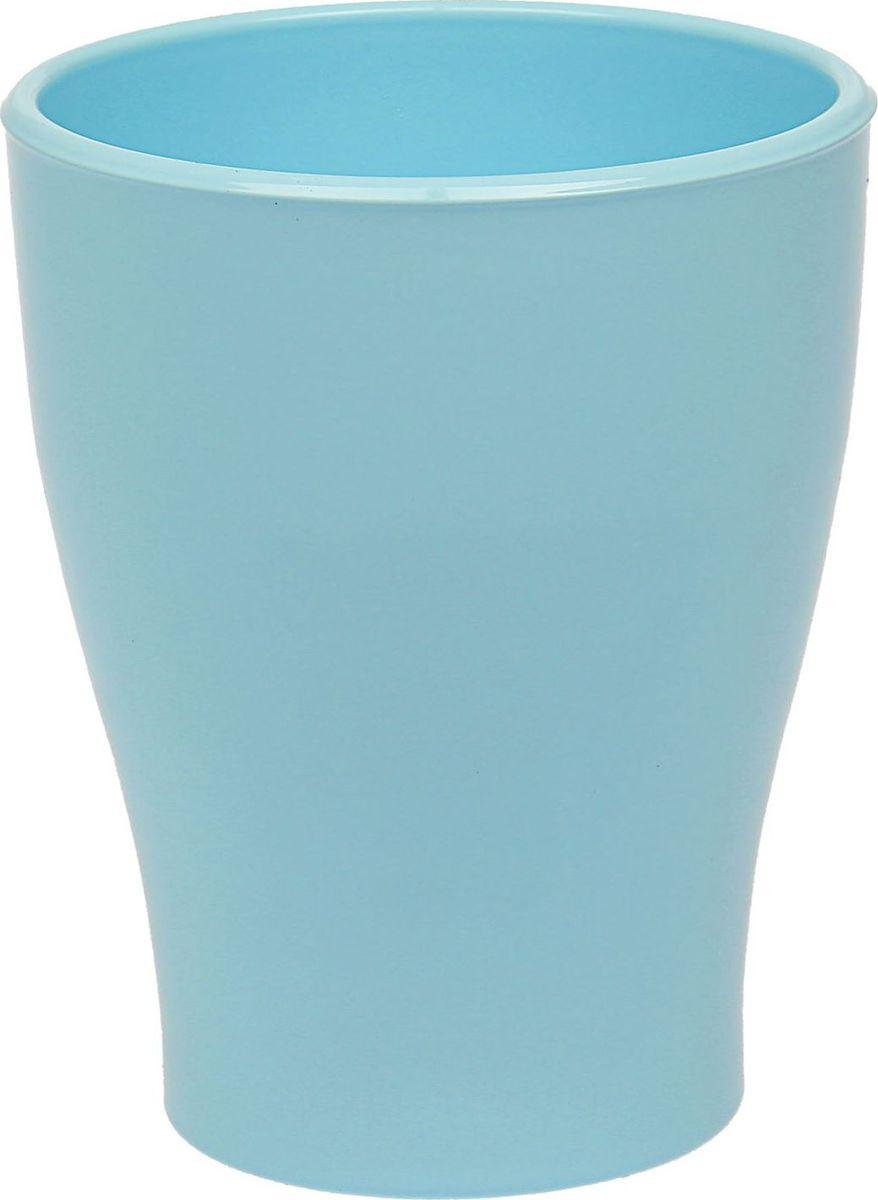 Кашпо Керамика ручной работы, для орхидеи, цвет: голубой, 1,1 л1465263Кашпо серии «Каменный цветок» выполнено из белой глины методом формовки и покрыто лаком. Керамическая ёмкость имеет объём, оптимальный для создания наилучших условий развития орхидей.Устойчивый глубокий поддон защитит поверхность стола или подставки от жидкости.Благодаря строгим стандартам производства изделия отличаются правильной формой, отсутствием дефектов, имеют достаточную тяжесть для надёжной фиксации конструкции.Окраска моделей не восприимчива к прямым солнечным лучам, а в цветовой гамме преобладают яркие и насыщенные оттенки.Красота, удобство и долговечность кашпо серии «Каменный цветок» порадует любителей высококачественных аксессуаров для комнатных растений.