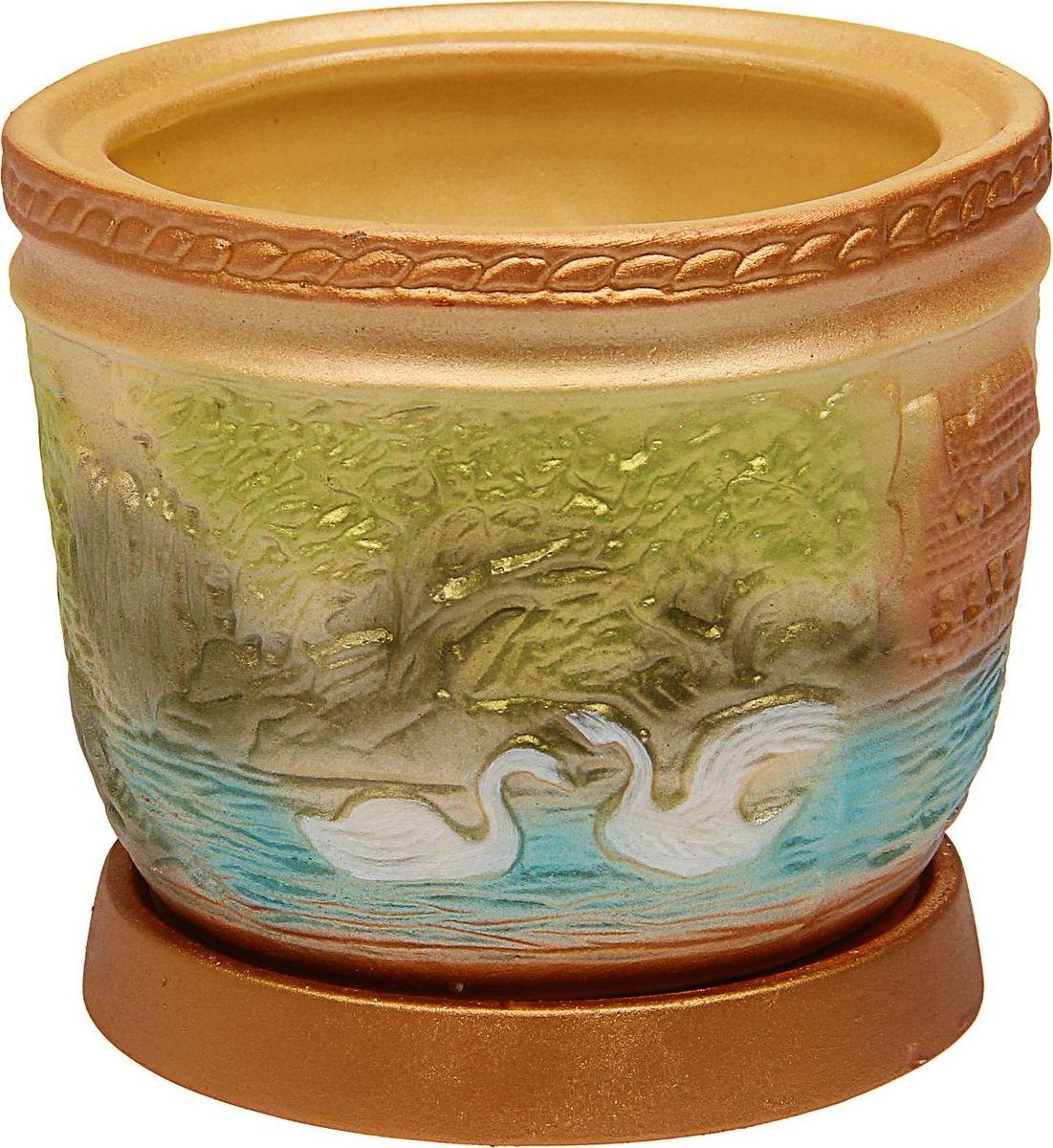Кашпо Керамика ручной работы, цвет: мультиколор, 2,5 л1465278Комнатные растения - всеобщие любимцы. Они радуют глаз, насыщают помещение кислородом и украшают пространство. Каждому из них необходим свой удобный и красивый дом.Кашпо из керамики прекрасно подходит для высадки растений:за счёт пластичности глины и разных способов обработки существует великое множество форм и дизайнов; пористый материал позволяет испаряться лишней влаге; воздух, необходимый для дыхания корней, проникает сквозь керамические стенки.Кашпо для цветов освежит интерьер и подчеркнёт его стиль.