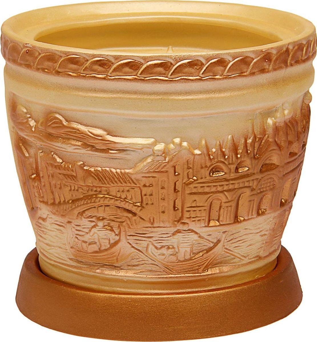 Кашпо Керамика ручной работы, цвет: слоновая кость, 4,5 л1465283Комнатные растения — всеобщие любимцы. Они радуют глаз, насыщают помещение кислородом и украшают пространство. Каждому из них необходим свой удобный и красивый дом. Кашпо из керамики прекрасно подходят для высадки растений: за счёт пластичности глины и разных способов обработки существует великое множество форм и дизайновпористый материал позволяет испаряться лишней влагевоздух, необходимый для дыхания корней, проникает сквозь керамические стенки! #name# позаботится о зелёном питомце, освежит интерьер и подчеркнёт его стиль.
