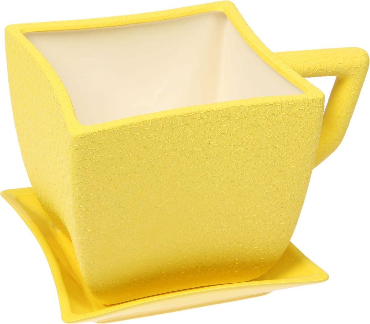 Кашпо Керамика ручной работы Чашка. Квадрат, цвет: желтый, 2,5 л1489643Комнатные растения — всеобщие любимцы. Они радуют глаз, насыщают помещение кислородом и украшают пространство. Каждому из них необходим свой удобный и красивый дом. Кашпо из керамики прекрасно подходят для высадки растений: за счет пластичности глины и разных способов обработки существует великое множество форм и дизайнов пористый материал позволяет испаряться лишней влаге воздух, необходимый для дыхания корней, проникает сквозь керамические стенки! позаботится о зеленом питомце, освежит интерьер и подчеркнет его стиль.
