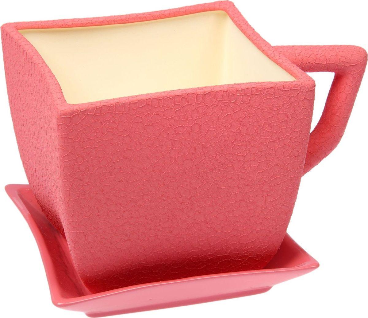 Кашпо Керамика ручной работы Чашка. Квадрат, цвет: розовый, 2,5 л1489646Комнатные растения — всеобщие любимцы. Они радуют глаз, насыщают помещение кислородом и украшают пространство. Каждому из них необходим свой удобный и красивый дом. Кашпо из керамики прекрасно подходят для высадки растений: за счёт пластичности глины и разных способов обработки существует великое множество форм и дизайновпористый материал позволяет испаряться лишней влагевоздух, необходимый для дыхания корней, проникает сквозь керамические стенки! #name# позаботится о зелёном питомце, освежит интерьер и подчеркнёт его стиль.