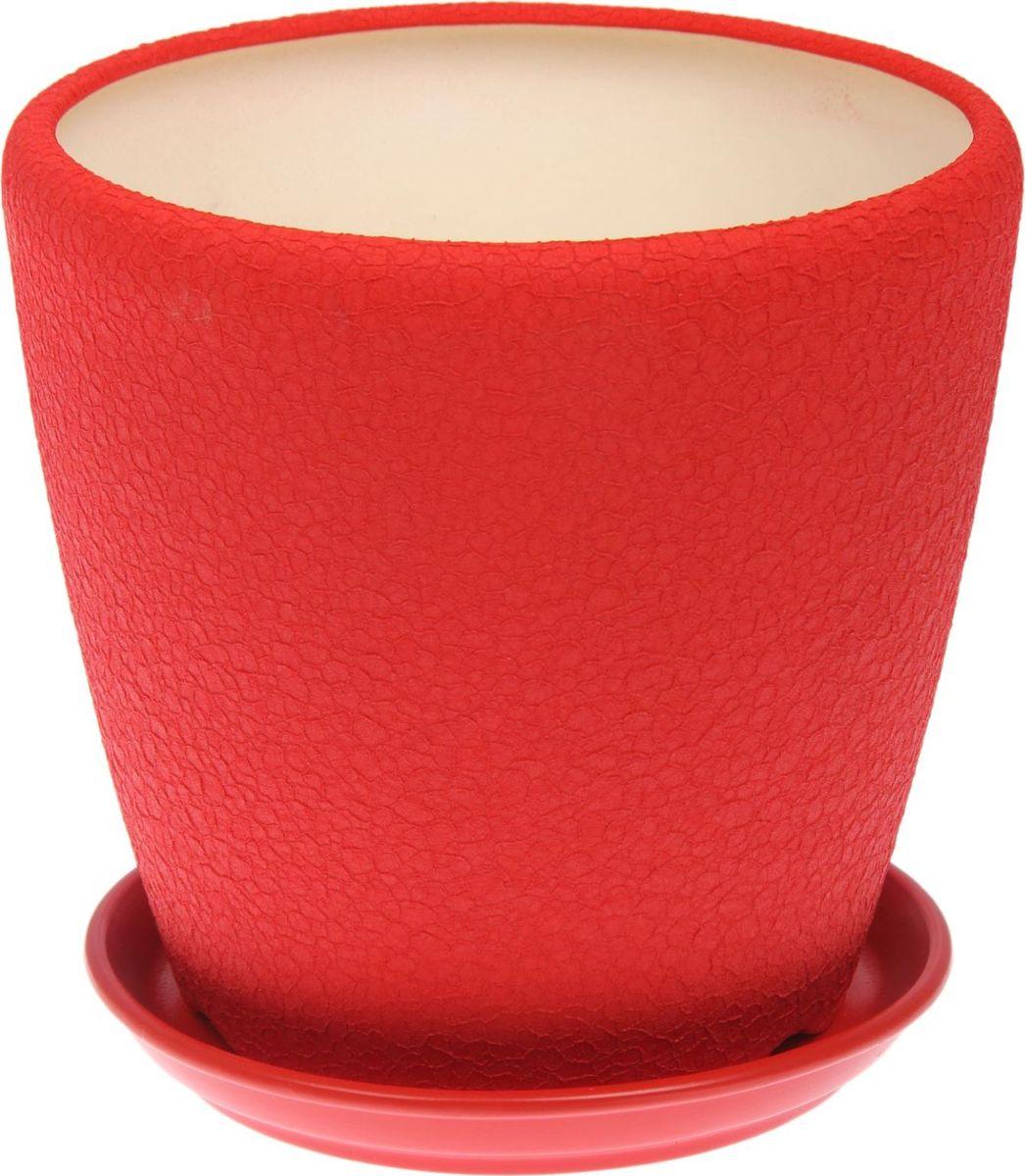 Кашпо Керамика ручной работы Грация, цвет: красный, 10 л1489676Комнатные растения — всеобщие любимцы. Они радуют глаз, насыщают помещение кислородом и украшают пространство. Каждому из них необходим свой удобный и красивый дом. Кашпо из керамики прекрасно подходят для высадки растений: за счет пластичности глины и разных способов обработки существует великое множество форм и дизайнов пористый материал позволяет испаряться лишней влаге воздух, необходимый для дыхания корней, проникает сквозь керамические стенки! позаботится о зеленом питомце, освежит интерьер и подчеркнет его стиль.
