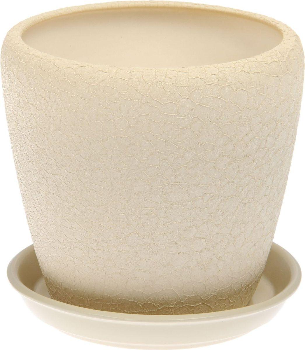 Кашпо Керамика ручной работы Грация, цвет: бежевый, 4,5 л1489688Комнатные растения — всеобщие любимцы. Они радуют глаз, насыщают помещение кислородом и украшают пространство. Каждому из них необходим свой удобный и красивый дом. Кашпо из керамики прекрасно подходят для высадки растений: за счет пластичности глины и разных способов обработки существует великое множество форм и дизайнов пористый материал позволяет испаряться лишней влаге воздух, необходимый для дыхания корней, проникает сквозь керамические стенки! позаботится о зеленом питомце, освежит интерьер и подчеркнет его стиль.