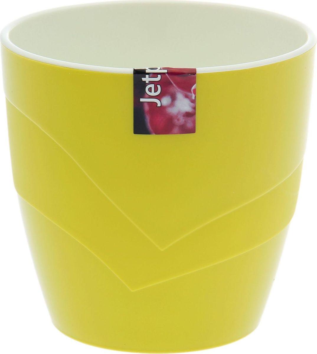 Кашпо JetPlast Грация, цвет: желтый, 1,2 л1814731Декоративное кашпо, выполненное из высококачественного пластика, предназначено для посадки декоративных растений и станет прекраснымукрашением для дома. Оригинальное кашпо украсит окружающее пространство и подчеркнет его оригинальный стиль.