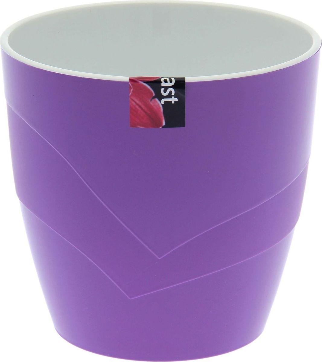 Кашпо JetPlast Грация, цвет: фиолетовый, 2 л1694313Кашпо JetPlast Грация классической формы с элегантной матовой волной по центру и внутренней вставкой-горшком. Дренажная вставка позволяет легко поливать растения без использования дополнительного поддона. Объем: 2 л.