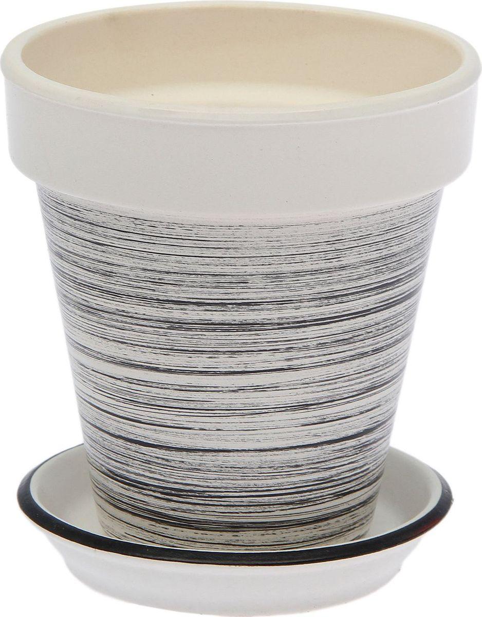 Горшок для цветов Керамика ручной работы Наперсток, с поддоном, цвет: белый, черный, 0,6 л1873497Комнатные растения - всеобщие любимцы. Они радуют глаз, насыщают помещение кислородом и украшают пространство. Каждому из них необходим свой удобный и красивый дом. Кашпо из керамики прекрасно подходят для высадки растений: за счет пластичности глины и разных способов обработки существует великое множество форм и дизайнов пористый материал позволяет испаряться лишней влаге воздух, необходимый для дыхания корней, проникает сквозь керамические стенки! позаботится о зеленом питомце, освежит интерьер и подчеркнет его стиль.