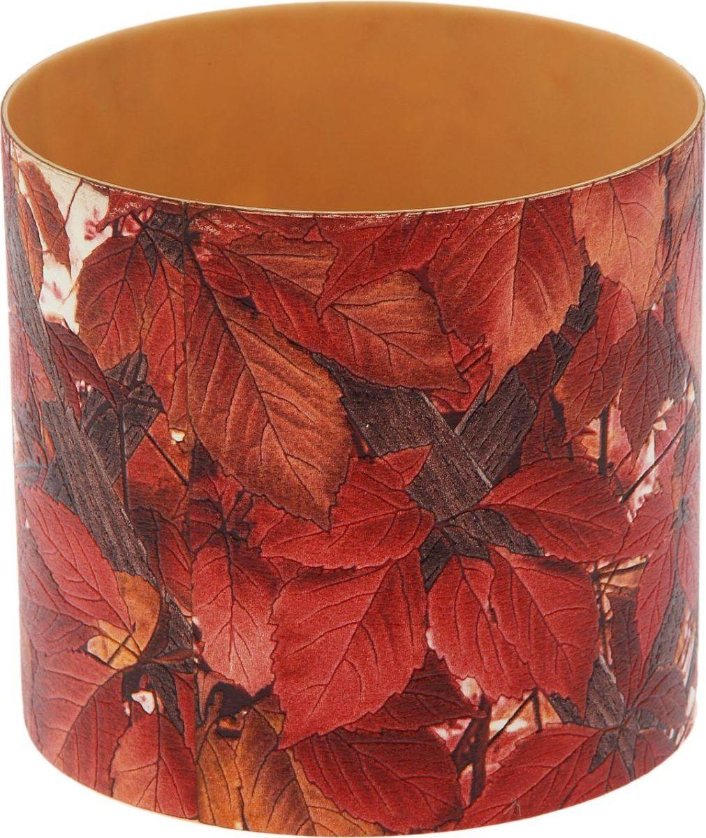 Горшок для цветов Simple Garden Кожа. Осень, со скрытым поддоном, цвет: коричневый, бордовый, 1,7 л1915410Любой, даже самый современный и продуманный интерьер будет незавершенным без растений. Они не только очищают воздух и насыщают его кислородом, но и украшают окружающее пространство. Такому полезному члену семьи просто необходим красивый и функциональный дом, которым может стать горшок для цветов Simple Garden Кожа. Осень! Оптимальный выбор материала - пластмасса! С легкостью переносите горшки и кашпо с места на место, ставьте их на столики или полки, не беспокоясь о нагрузке. Кашпо не нуждается в специальных условиях хранения. Его легко чистить - достаточно просто сполоснуть теплой водой. Никаких потертостей. Такие кашпо не царапают и не загрязняют поверхности, на которых стоят. Пластик дольше хранит влагу, а значит, растение реже нуждается в поливе. Пластмасса не пропускает воздух - корневой системе растения не грозят резкие перепады температур.Создавайте прекрасные цветочные композиции, выращивайте рассаду или необычные растения. Объем: 1,7 л.