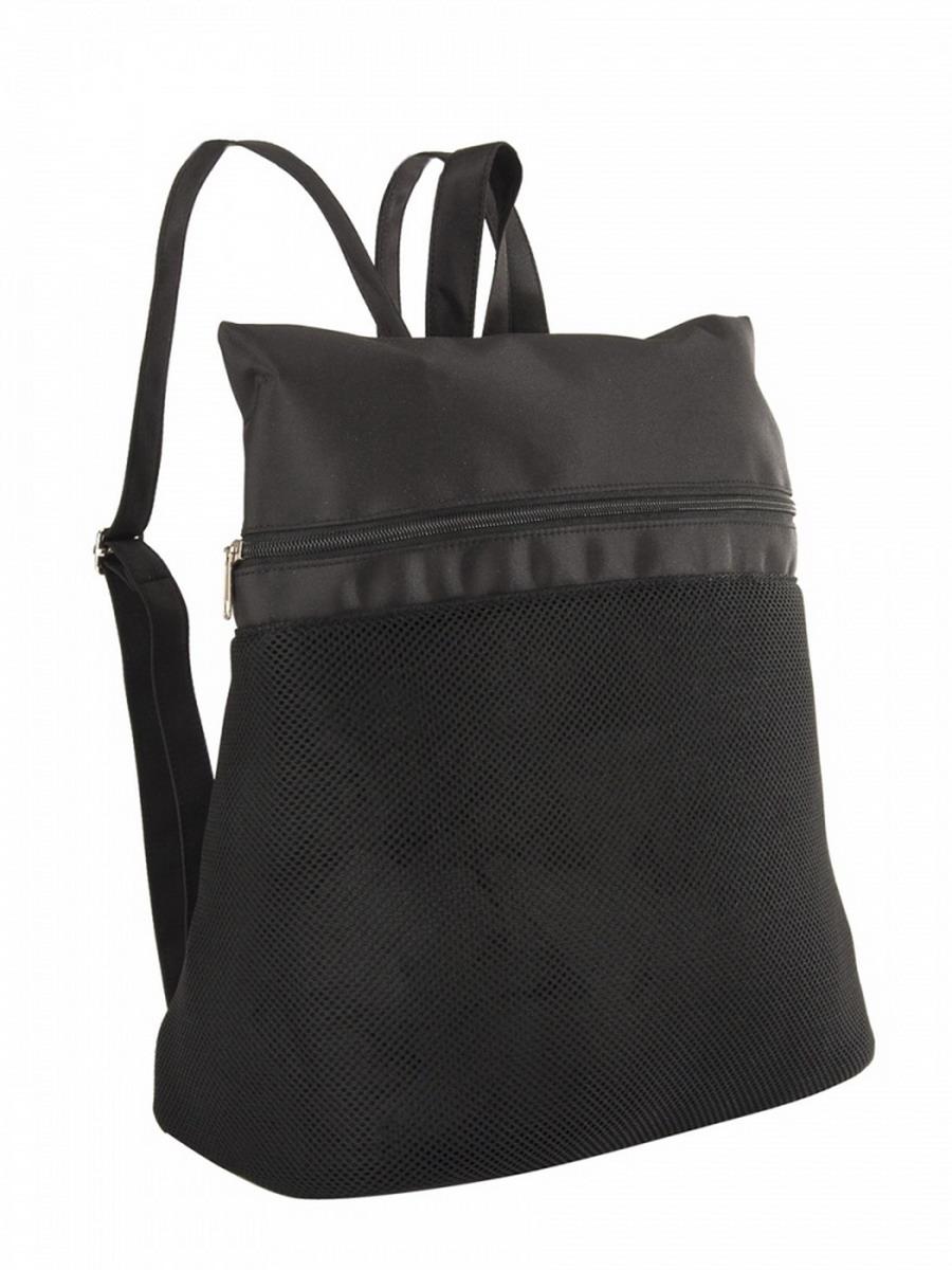 Рюкзак женский Venera, цвет: черный. 1202356-11202356-1Стильный рюкзак Venera изготовлен из полиэстера - прочного материала, не пропускающего влагу. Рюкзак легко и удобно носить. Рюкзак - это важнейшая часть женского гардероба. Он является как модным аксессуаром, так и удобным, вместительным изделием для необходимых вещей.