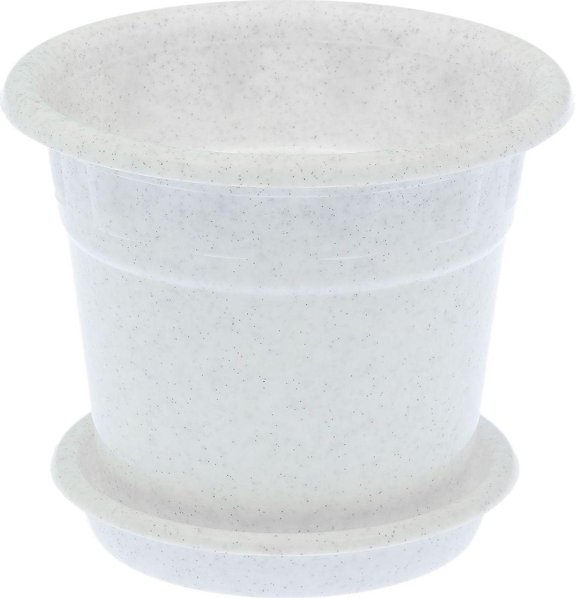 Горшок для цветов Пластик, с поддоном, цвет: белый мрамор, 1 л пластиковые горшки для цветов в москве