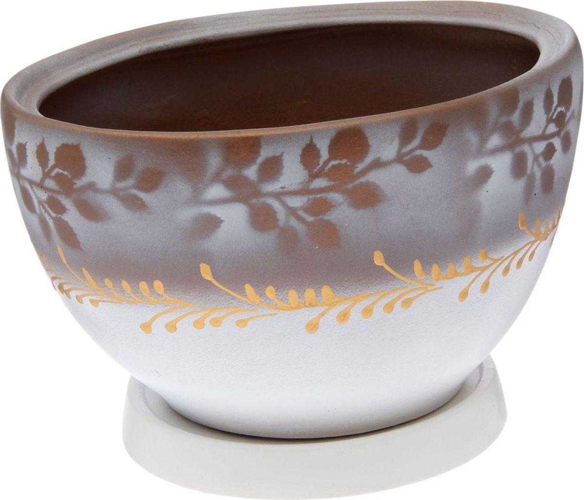 Кашпо Узор, цвет: белый, темно-коричневый, 3 л2149237Комнатные растения — всеобщие любимцы. Они радуют глаз, насыщают помещение кислородом и украшают пространство. Каждому из них необходим свой удобный и красивый дом. Кашпо из керамики прекрасно подходят для высадки растений: за счёт пластичности глины и разных способов обработки существует великое множество форм и дизайновпористый материал позволяет испаряться лишней влагевоздух, необходимый для дыхания корней, проникает сквозь керамические стенки! #name# позаботится о зелёном питомце, освежит интерьер и подчеркнёт его стиль.