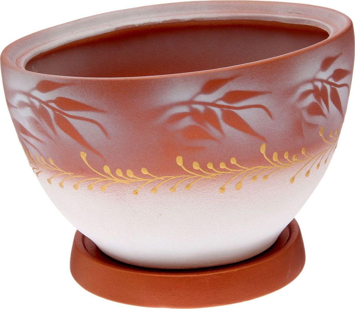Кашпо Узор, цвет: белый, коричневый, 3 л2149238Комнатные растения — всеобщие любимцы. Они радуют глаз, насыщают помещение кислородом и украшают пространство. Каждому из них необходим свой удобный и красивый дом. Кашпо из керамики прекрасно подходят для высадки растений: за счёт пластичности глины и разных способов обработки существует великое множество форм и дизайновпористый материал позволяет испаряться лишней влагевоздух, необходимый для дыхания корней, проникает сквозь керамические стенки! #name# позаботится о зелёном питомце, освежит интерьер и подчеркнёт его стиль.