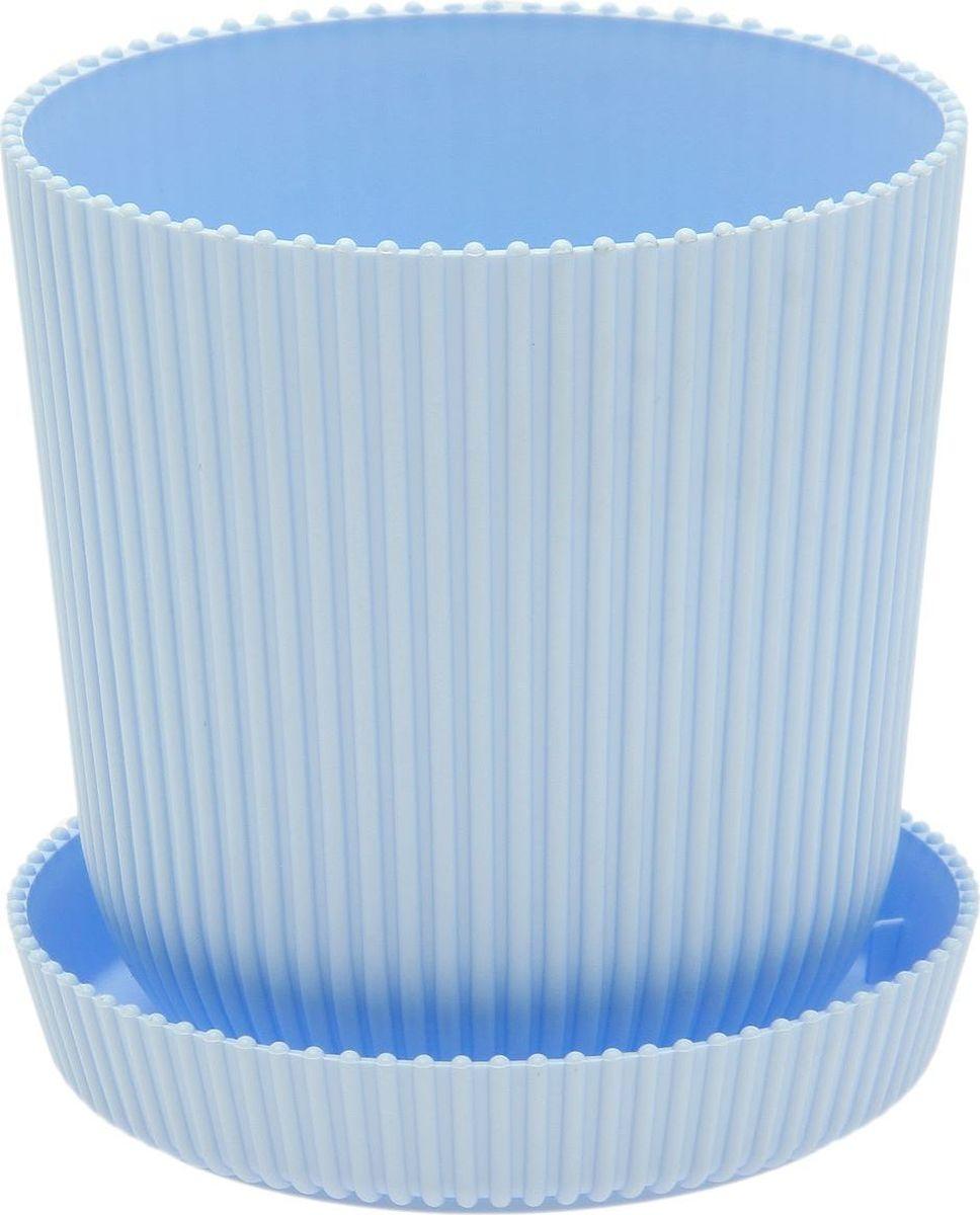Горшок для цветов ТЕК.А.ТЕК Le Gaufre, с поддоном, цвет: голубой, 1,8 л2290333Любой, даже самый современный и продуманный интерьер будет незавершённым без растений. Они не только очищают воздух и насыщают его кислородом, но и украшают окружающее пространство. Такому полезному члену семьи просто необходим красивый и функциональный дом! Мы предлагаем #name#! Оптимальный выбор материала — пластмасса! Почему мы так считаем?Малый вес. С лёгкостью переносите горшки и кашпо с места на место, ставьте их на столики или полки, не беспокоясь о нагрузке. Простота ухода. Кашпо не нуждается в специальных условиях хранения. Его легко чистить — достаточно просто сполоснуть тёплой водой. Никаких потёртостей. Такие кашпо не царапают и не загрязняют поверхности, на которых стоят. Пластик дольше хранит влагу, а значит, растение реже нуждается в поливе. Пластмасса не пропускает воздух — корневой системе растения не грозят резкие перепады температур. Огромный выбор форм, декора и расцветок — вы без труда найдёте что-то, что идеально впишется в уже существующий интерьер. Соблюдая нехитрые правила ухода, вы можете заметно продлить срок службы горшков и кашпо из пластика:всегда учитывайте размер кроны и корневой системы (при разрастании большое растение способно повредить маленький горшок)берегите изделие от воздействия прямых солнечных лучей, чтобы горшки не выцветалидержите кашпо из пластика подальше от нагревающихся поверхностей. Создавайте прекрасные цветочные композиции, выращивайте рассаду или необычные растения.