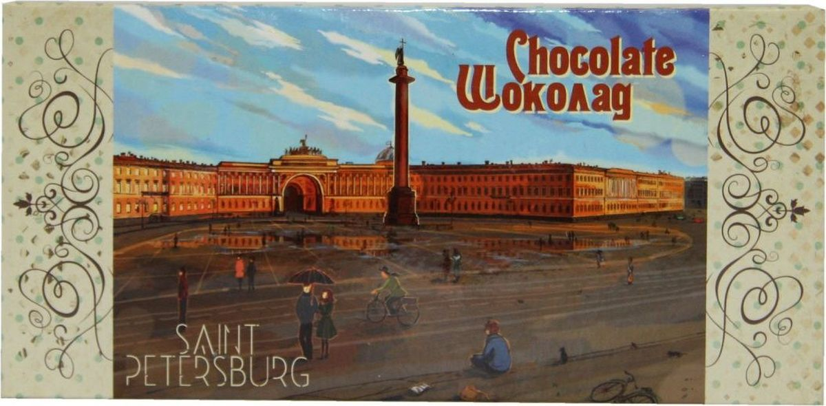 Petersburg Дворцовая площадь молочный шоколад, 100 г бра вверх petersburg mini