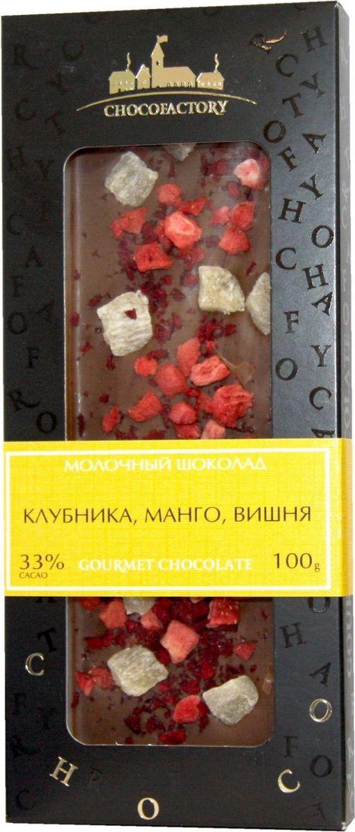 Chocofactory Клубника, манго, вишня молочный шоколад, 100 г4665270162108Шоколад с топингами с ярко выраженным вкусом. Нежный, сливочный и ароматный. Аппетитное искушение.