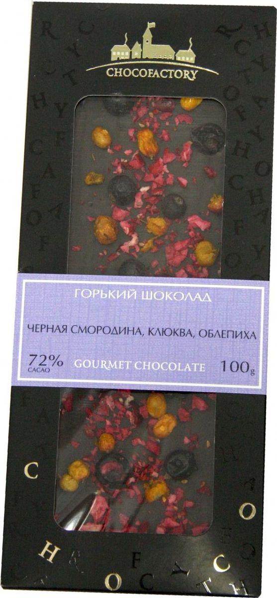 Chocofactory Черная смородина, клюква, облепиха горький шоколад, 100 г4665270162122Шоколад с топингами с ярко выраженным вкусом. Аппетитное искушение.