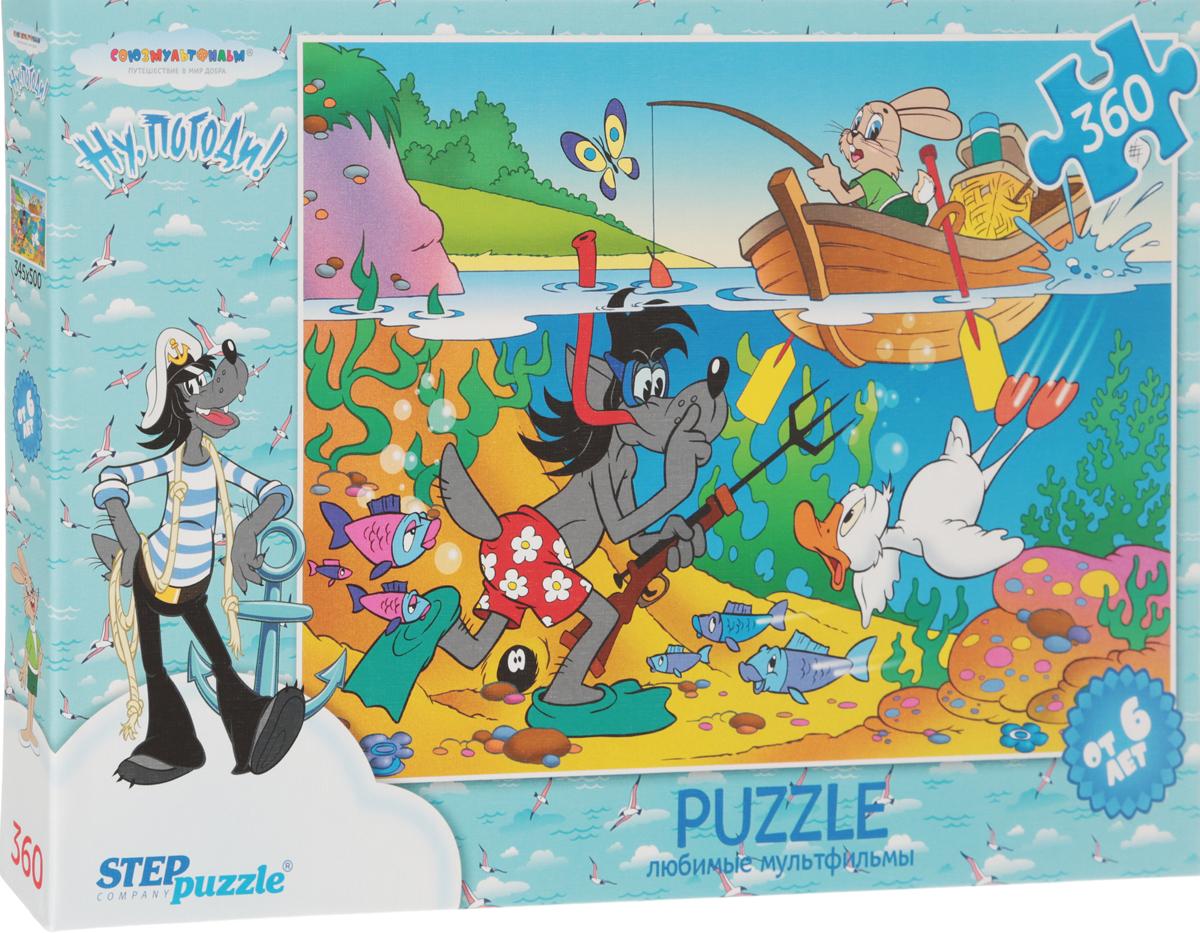Step Puzzle Пазл Ну, погоди! Волк под водой