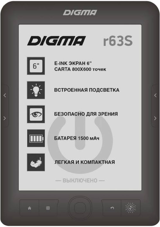Digma R63S, Dark Gray электронная книга -