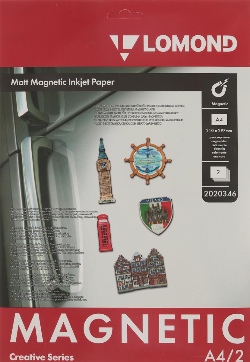 Lomond Magnetic Paper A4/2л материал с магнитным слоем, матовый