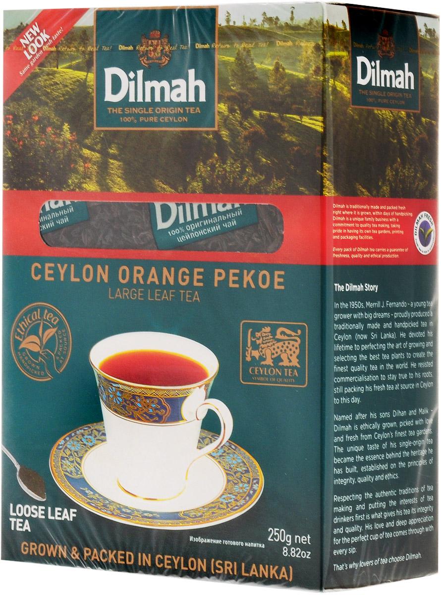 Dilmah Цейлонский черный листовой чай, 250 г9312631122282Dilmah - чай однородного происхождения. Только цейлонский чай попадает в каждую пачку Dilmah. Чай упаковывается в Шри-Ланке практически сразу после сбора чайного листа. Dilmah - настоящий этический чай. Доходы от продаж делятся с работниками чайных плантаций и сообществом. Dilmah сохраняет приверженность традиционному чаю. Вот почему его вкус такой особенный.Уважаемые клиенты! Обращаем ваше внимание на то, что упаковка может иметь несколько видов дизайна. Поставка осуществляется в зависимости от наличия на складе.