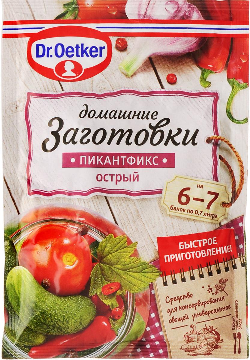 Dr.Oetker Пикантфикс острый, 100 г1-66-100213Dr.Oetker Пикантфикс острый - это великолепное средство для быстрого и легкого консервирования любых овощей: процесс консервирования занимает всего несколько минут, а в упаковке уже содержатся все необходимые специи и пряности в нужной пропорции!Содержит перец чили - для тех, кто предпочитает более острый вкус овощных заготовок.Уважаемые клиенты! Обращаем ваше внимание на то, что упаковка может иметь несколько видов дизайна. Поставка осуществляется в зависимости от наличия на складе.