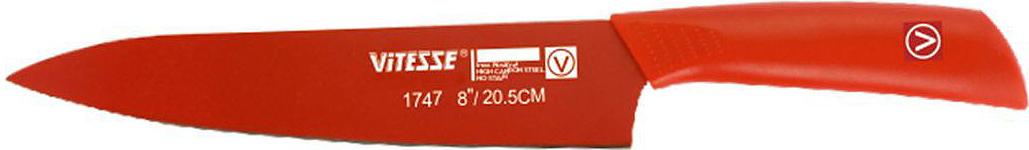 Нож поварской Vitesse Nalani, цвет: красныйVS-1747Поварской нож Vitesse Nalani займет достойное место среди аксессуаров на вашей кухне. Такой нож идеально подойдет для нарезки мяса, рыбы, овощей и фруктов; широкое лезвие позволяет рубить капусту, овощи, зелень.Нож изготовлен из высококачественной нержавеющей стали с покрытием, не допускающим прилипания продуктов. Он имеет острую зазубренную режущую кромку, которая легко затачивается. Тщательно проработанный дизайн рукоятки с нескользящим прорезиненным покрытием позволяет ножу удобно располагаться в руке. Характеристики:Материал:нержавеющая сталь, пластик. Цвет:красный. Длина лезвия ножа:20 см. Общая длина ножа:32 см.Изготовитель:Китай. Артикул:VS-1747.