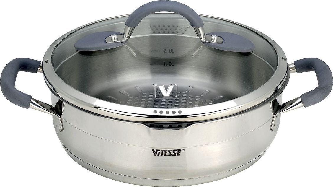 Кастрюля Vitesse UniQ с крышкой, 4,5 л жаровня чугунная vitesse с прихватками 4 л
