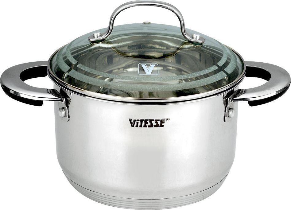 Кастрюля Vitesse Nadia 2,9л VS-1575 посуда для приготовления пищи
