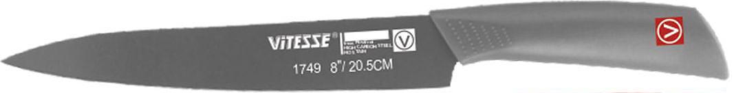 Нож разделочный Vitesse Hita, цвет: серыйVS-1749Разделочный нож Vitesse Hita прекрасно подойдет для разделки крупных и средних овощей, нарезки больших кусков мяса, курицы, крупной рыбы. Он изготовлен из высококачественной нержавеющей стали с покрытием, не допускающим прилипания продуктов. Нож имеет острую режущую кромку, которая легко затачивается. Тщательно проработанный дизайн рукоятки с нескользящим прорезиненным покрытием позволяет ножу удобно располагаться в руке.Характеристики: Материал:нержавеющая сталь, резина. Длина лезвия ножа:20 см. Общая длина ножа:31,5 см. Цвет:серый.Артикул:VS-1749.