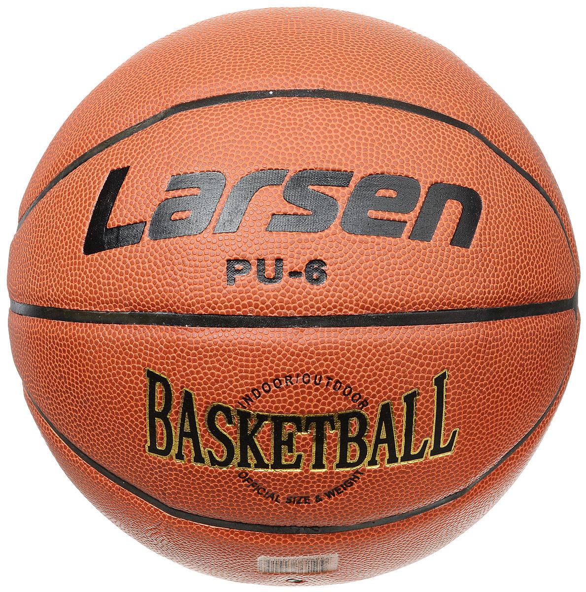 Мяч баскетбольный Larsen. PU-6BGR7-OIМяч баскетбольный Larsen кирпичного цвета c серебряным логотипом, состоит из восьми секций и имеет сферическую форму. Предназначен для игры в зале или на улице. Диаметр: 22 см.