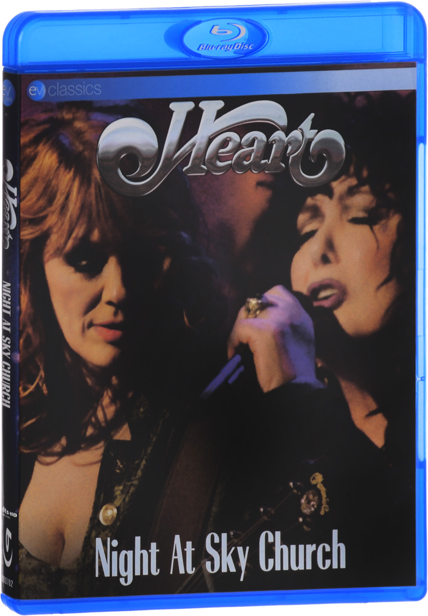 Heart: Night At Sky Church (Blu-ray) павел в сысоев людмила и сысоева issues in culture and society американска культура и общество cd rom