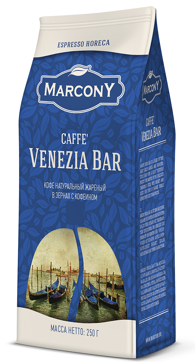 Marcony Venezia Bar Espresso кофе в зернах, 250 г