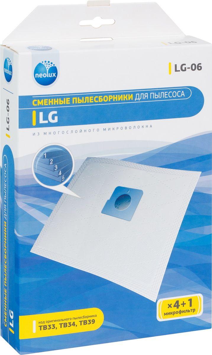 Neolux LG-06 пылесборник из пятислойного микроволокна (4 шт) + микрофильтрLG-06Набор синтетических пылесборников NeoluxLG-06 для пылесоса. Изготовлены из пятислойного микроволокна.Не боятся случайного попадания влаги и острых предметов. Служат в 1,5 раза дольше бумажных пылесборников.Задерживают 99,9 % пыли, идеальны для людей, страдающих аллергией. Продлевают срок службы двигателяпылесоса. Сокращают время уборки за счет сохранения мощности двигателя пылесоса. В комплектеуниверсальный фильтр защиты двигателя размером 125 мм х 195 мм.Подходят для пылесосов LG серий:FVD30..,FVD37..,V-27..-V-29..,V-33..,V-C 31..,V-C 55.., V-C 59..,V-C32..-V-C35.., V-C38..,V-C39..,V-C3A..,V-C3B..,V-C3C..,V-C3E..,V-C3G..,V-C45..,V-C4A5..,V-C4B4..,V-C4B5..,V-C5A..,V-CA66..,V-CA67..,V-CP 54..,V-CP 55..,V-CP 56..,V-CP 73..,V-CP 74..,V-CP 95..,V-CP 96..,V-CP65..,V-CP66..,EXTRON,PASSION,STORM,SWEEPER,TURBO,TURBO ALPHA,TURBO BETA,TURBO DELTA,TURBO PLUS,TURBO X,TURBOS.