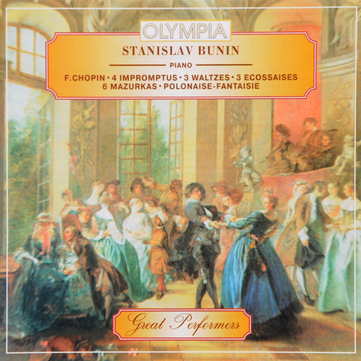 Stanislav Bunin. F. Chopin. 4 Impromptus / 3 Waltzes / 3 Ecossaises / 6 Mazurkas / Polonaise-Fantaisie