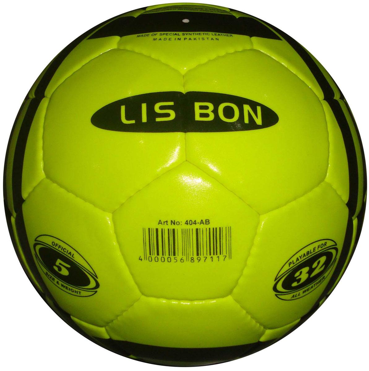 Tata Мяч детский футбольный цвет желтый 22 см