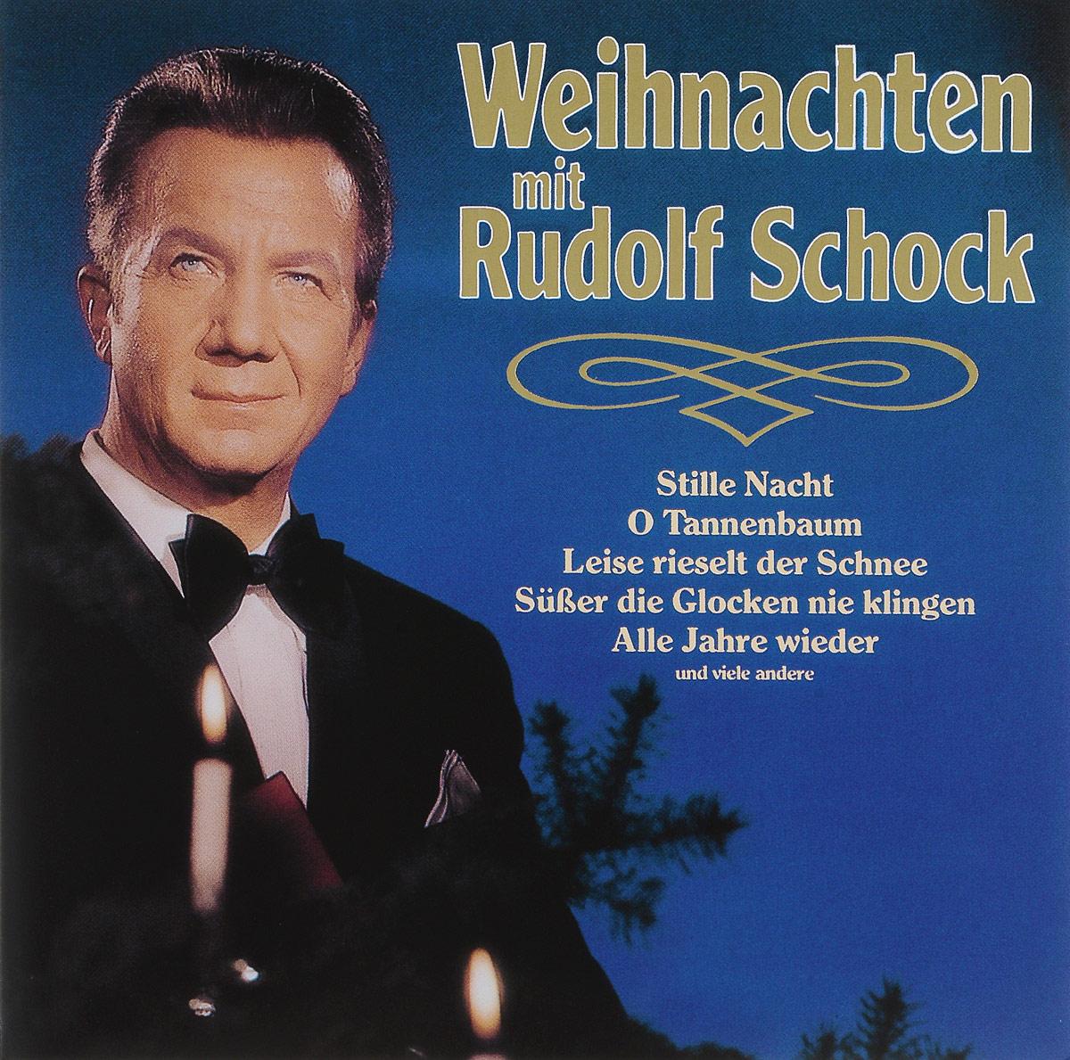 Рудольф Шок Weihnachten Mit Rudolf Schock