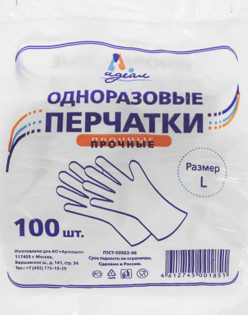 Перчатки одноразовые Идеал, прочные, 50 пар. Размер LСИЗ27925Одноразовые перчатки Идеал, выполненные из прочного полиэтилена, используются в санитарно-гигиенических целях в быту. Каждая перчатка подходит для левой и правой руки. Перчатки идеально облегают руку и сохраняют чувствительность пальцев.