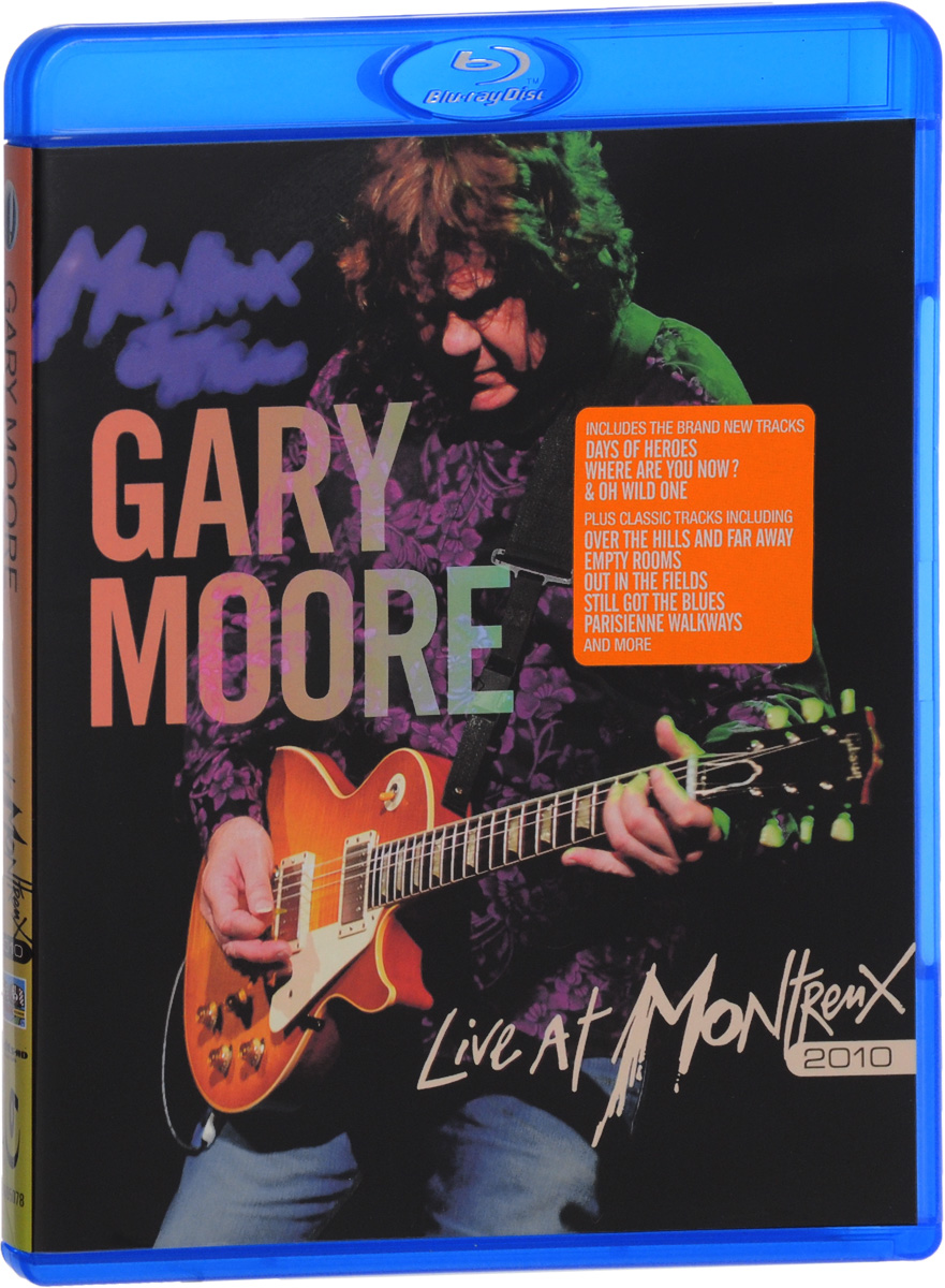 Gary Moore: Live At Montreux 2010 (Blu-ray) gary golf for dummies