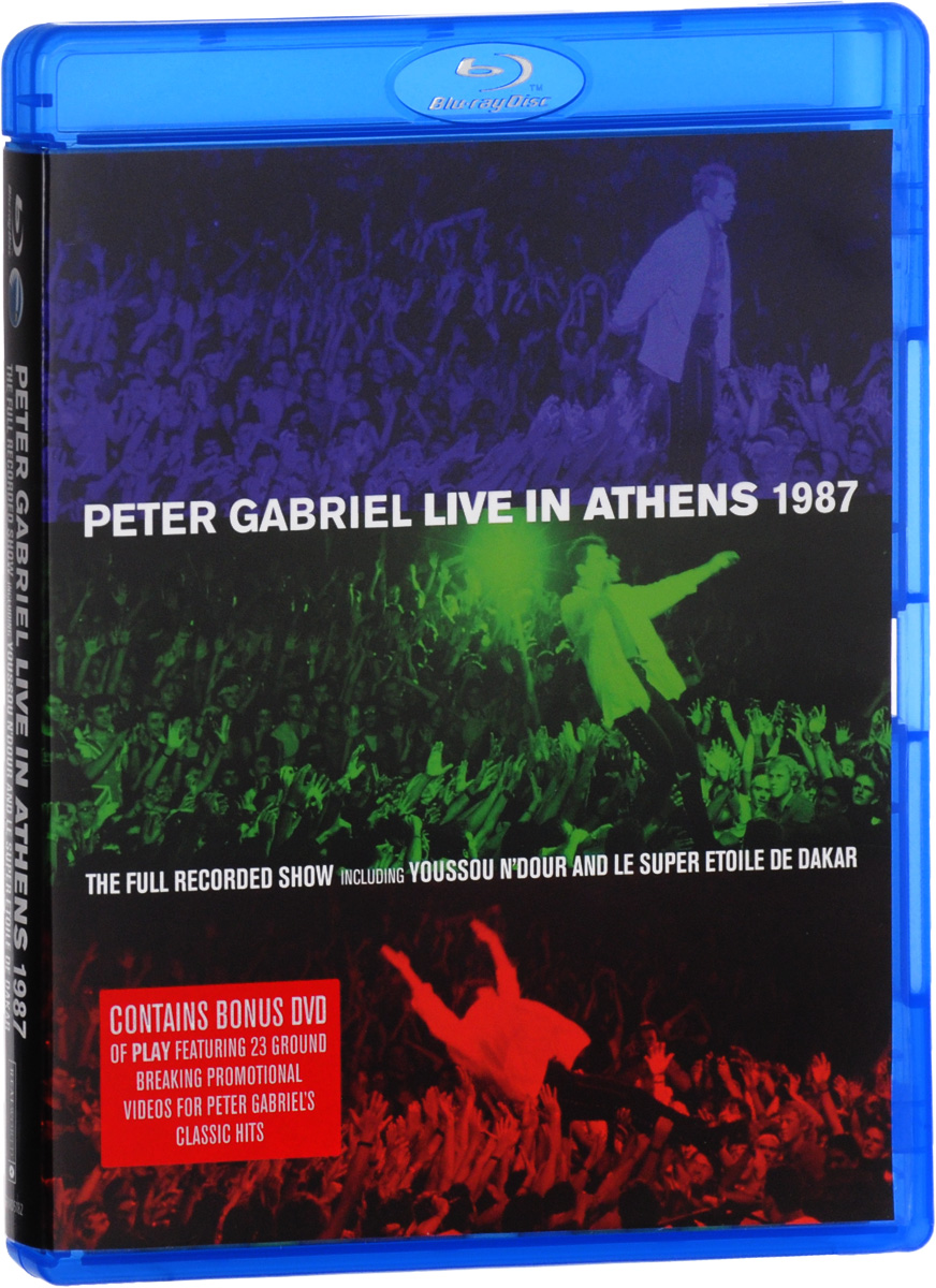 Peter Gabriel: Live In Athens 1987 / Play The Videos (Blu-ray + DVD) toto tour live in poland 35th anniversary blu ray
