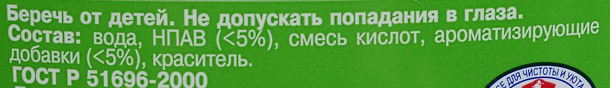 """Гель """"Luxus oricont"""" предназначен для чистки унитаза. Средство не содержит хлора. Благодаря уникальной многокомпонентной формуле гель эффективно удаляет застаревшие загрязнения и дезинфицирует. Не содержит абразивов, поэтому не повреждает поверхность, после обработки.      Характеристики: Объем: 750 мл. Изготовитель: Россия. Товар сертифицирован.    Уважаемые клиенты!  Обращаем ваше внимание на возможные изменения в дизайне упаковки. Качественные характеристики товара остаются неизменными. Поставка осуществляется в зависимости от наличия на складе.       Как выбрать качественную бытовую химию, безопасную для природы и людей. Статья OZON Гид"""