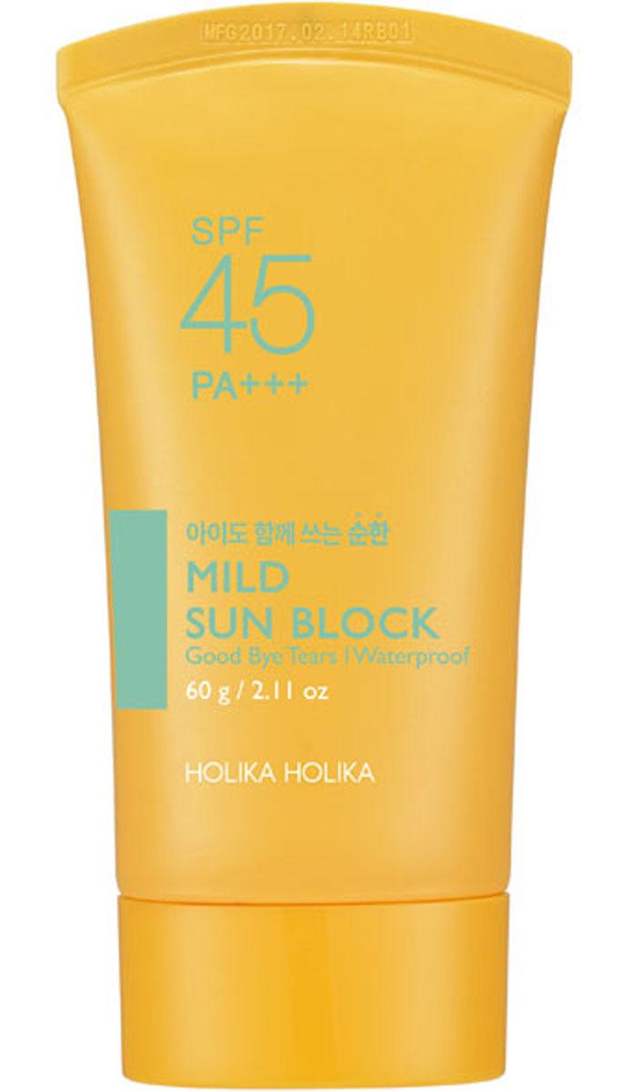 Holika Holika Увлажняющий солнцезащитный крем Сан 2017 SPF 50 , для чувствительной кожи, 60 г,20012581Смягчает, увлажняет и питает без эффекта утяжеления даже самую нежную и чувствительную кожу, дарит ощущение мягкости и комфорта в течение всего дня. Благодаря высокому солнцезащитному фактору SPF 50 прекрасно защищает кожу от агрессивного воздействия солнца. Особые компоненты: Экстракты томата, абрикоса и папайи в составе крема-базы обеспечивают насыщение кожи влагой и питательными веществами, восстановление упругости и питание даже для самой обезвоженной и усталой кожи.
