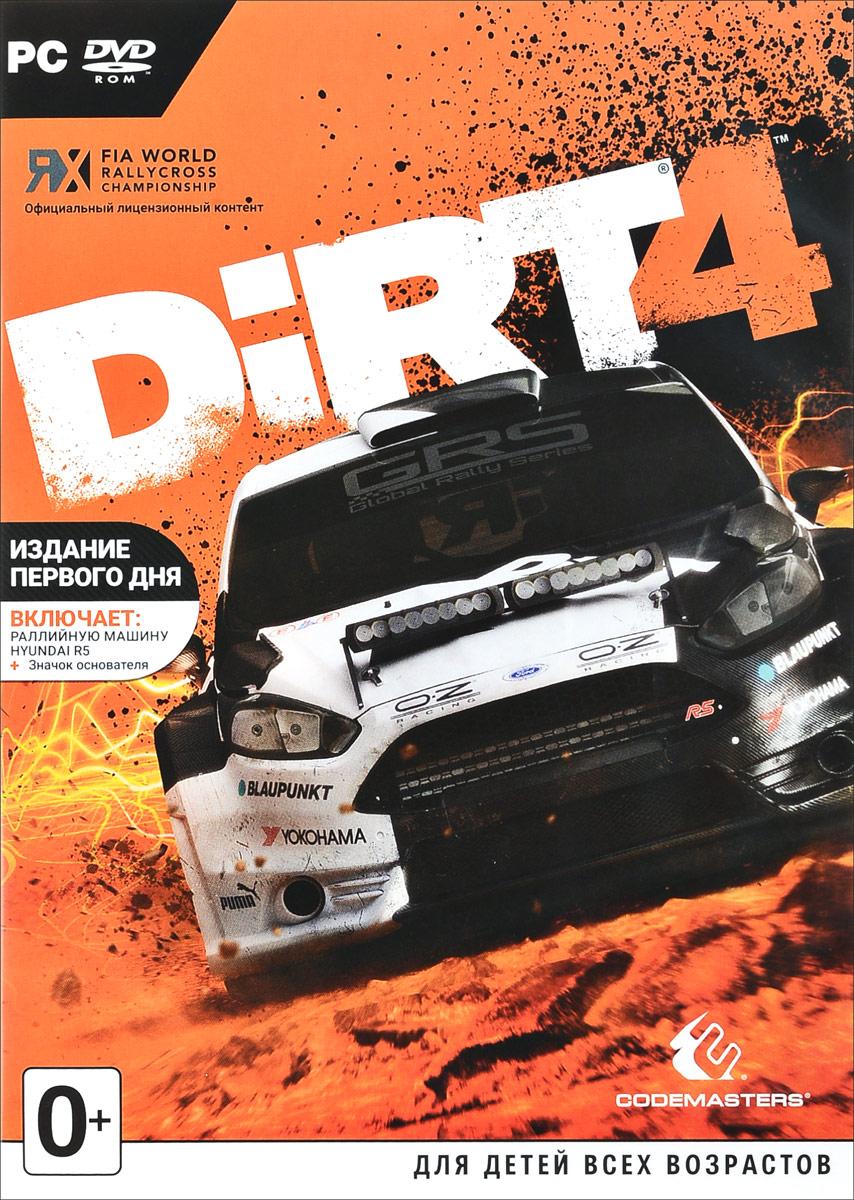 Dirt 4. Издание первого дня (5 DVD)